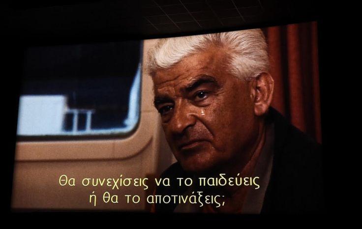 argyris sfoundouris 01