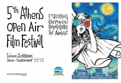 OpenAirFF2015