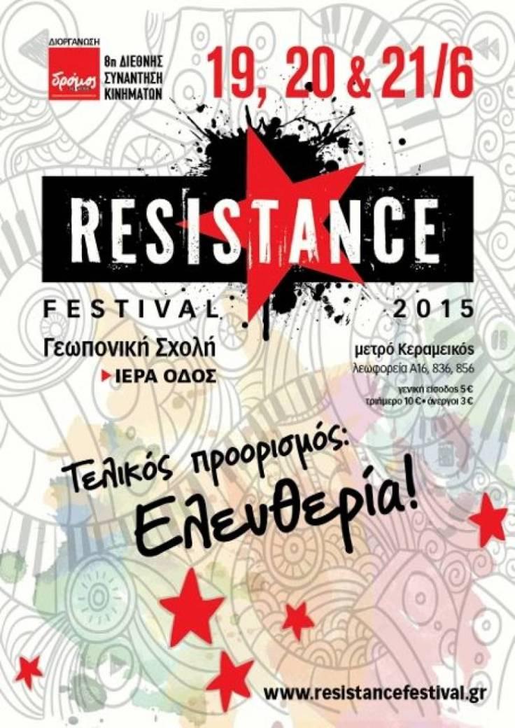 Resistance Festival 2015 poster 01