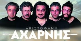 AXARNHS PHOTO