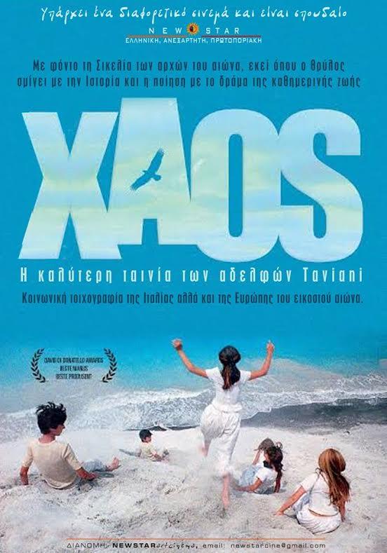 XXX vargin βίντεο