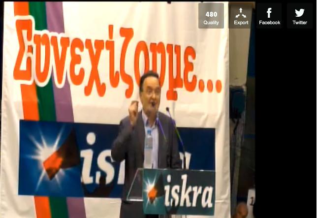 iskra livestreaming