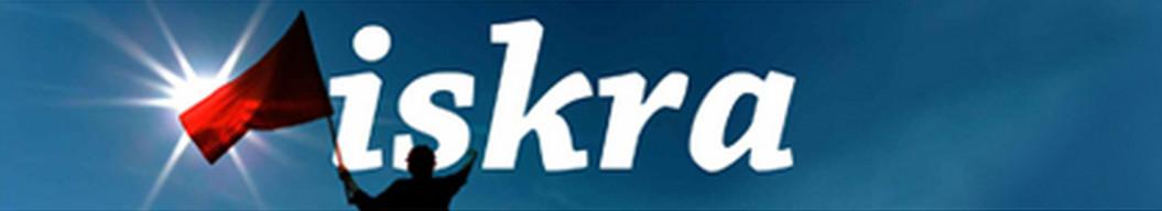 http://iskra.gr/index.php