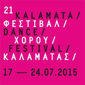 KDF_logo_2015