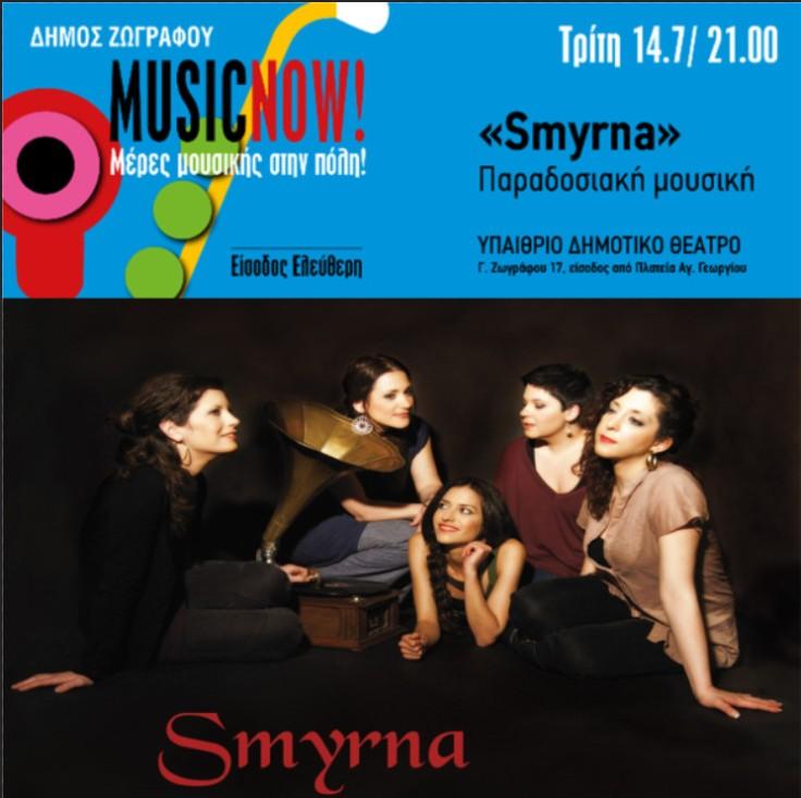 MUSIC NOW SMYRNA++