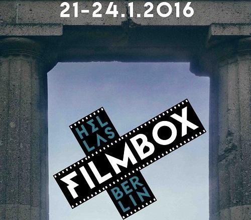 babylon-filmfest