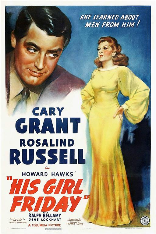 HIS GIRL FRIDAY (Medium)