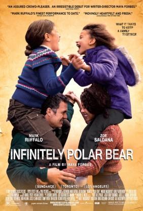 infinitely_polar_bear_poster