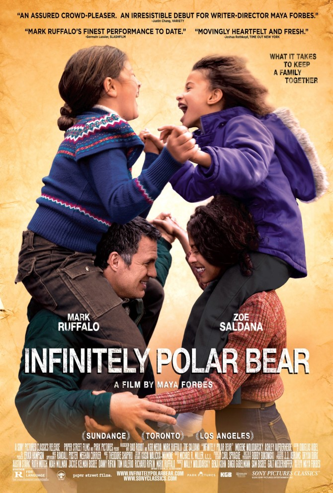 infinitely_polar_bear_poster