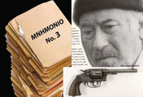 mnimonio vs ellinikou kinimatografou
