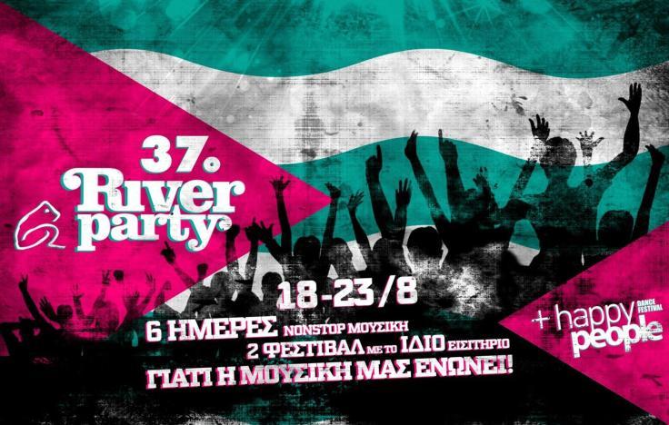 nestorio-river-party-2015