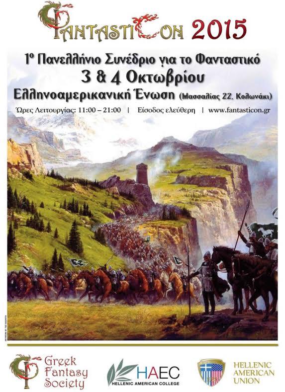Poster Fantasticon