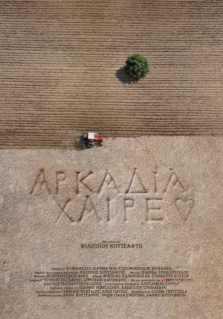 arkadia xaire poster