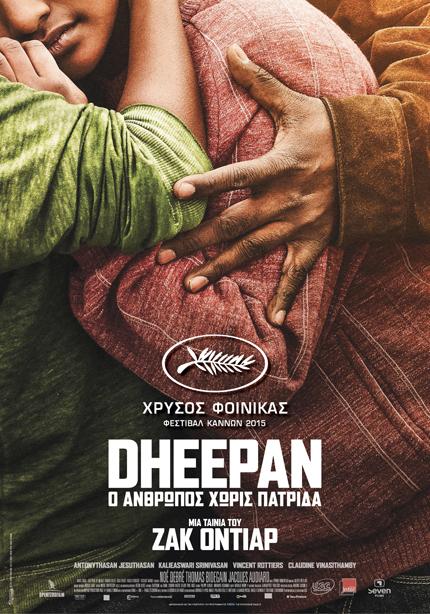 Dheepan poster gr