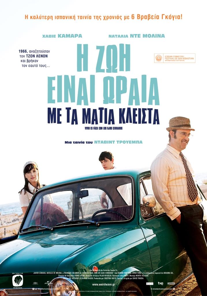 Living-is-Easy-greek-poster