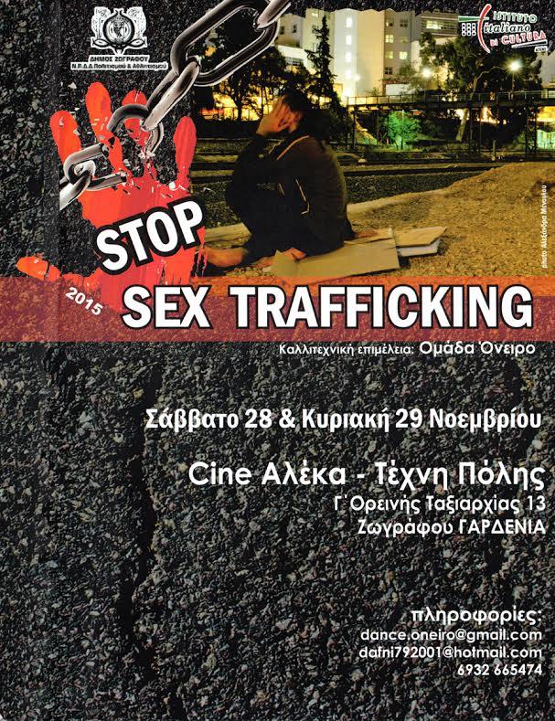 stop sex-trafficking