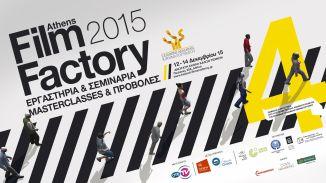 Film Factory 2015