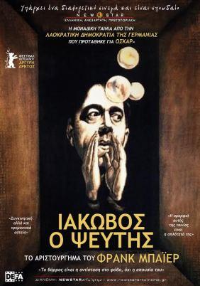 JACOB DER LÜGNER greek poster