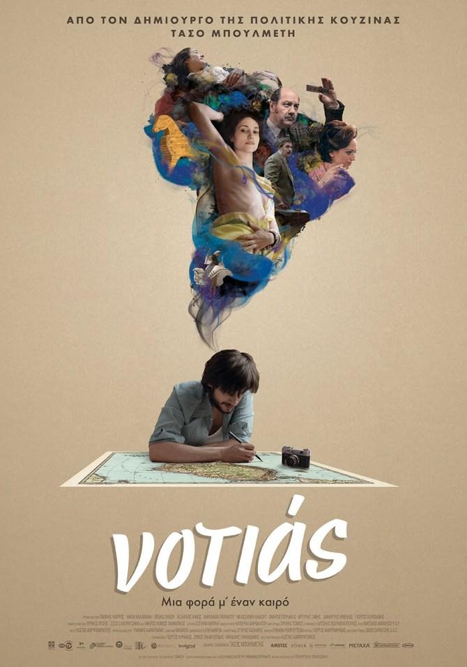 poster_notias