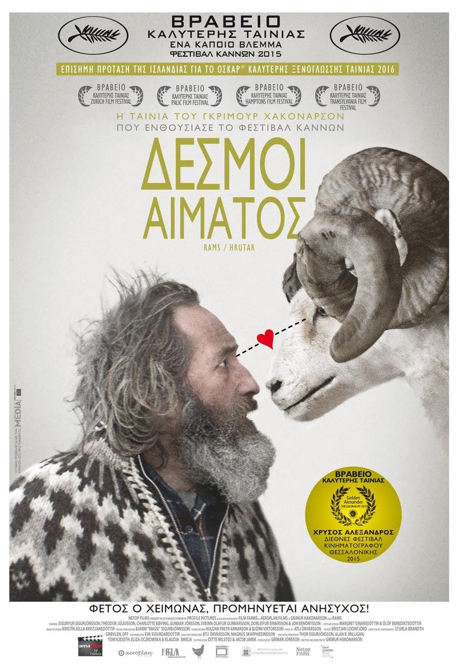 Rams-Greek-Poster