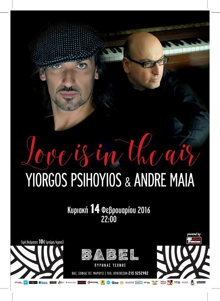 André Maia ‎LOVE is IN the AIR - The CONCERT