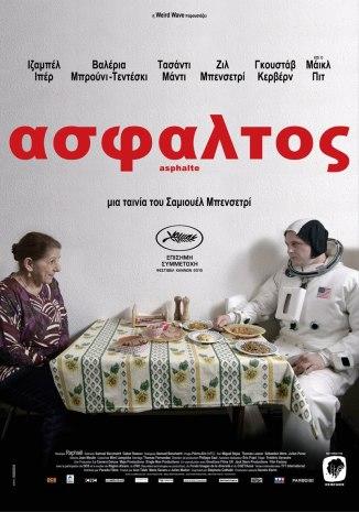 Asphalte greek poster