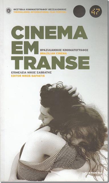 vrazilian_cinema_epimelia_nikos_savvaths