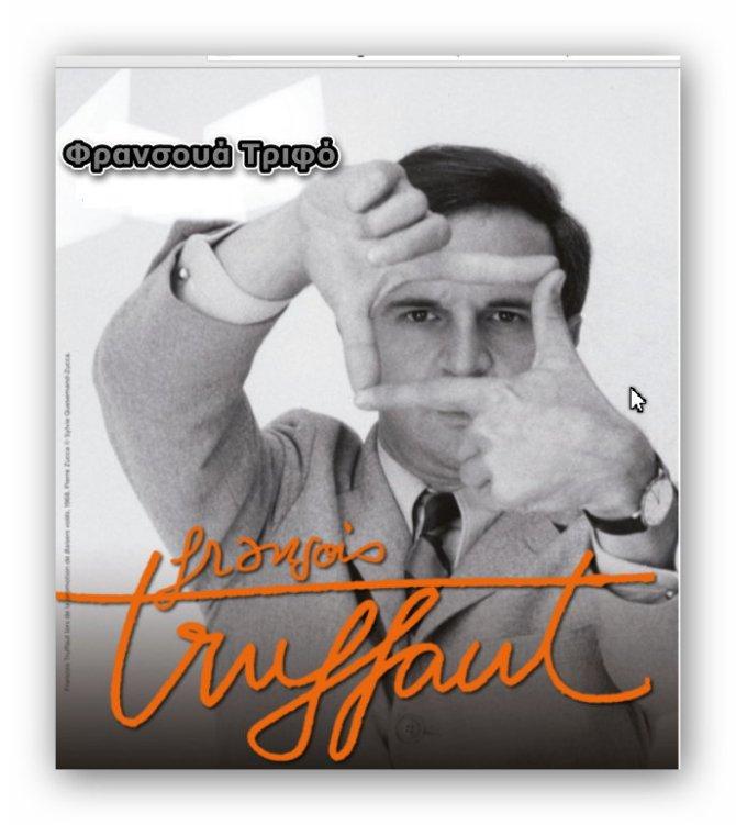 Fransois Truffaut