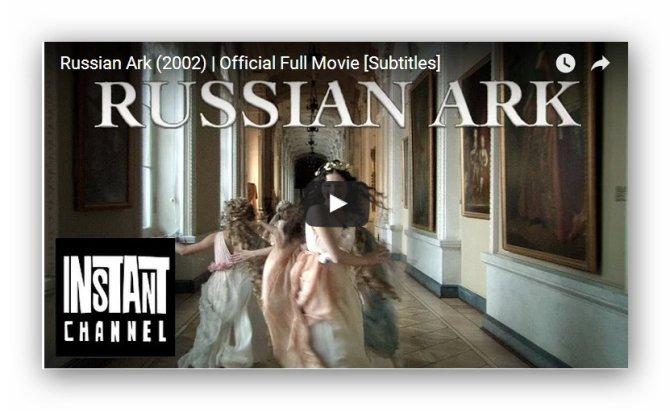russian ark_