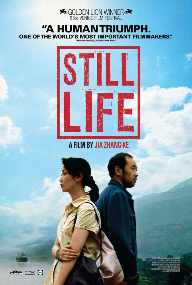 still-life-sanxia-haoren