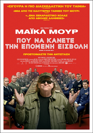 Where to Invade Next Poster gr