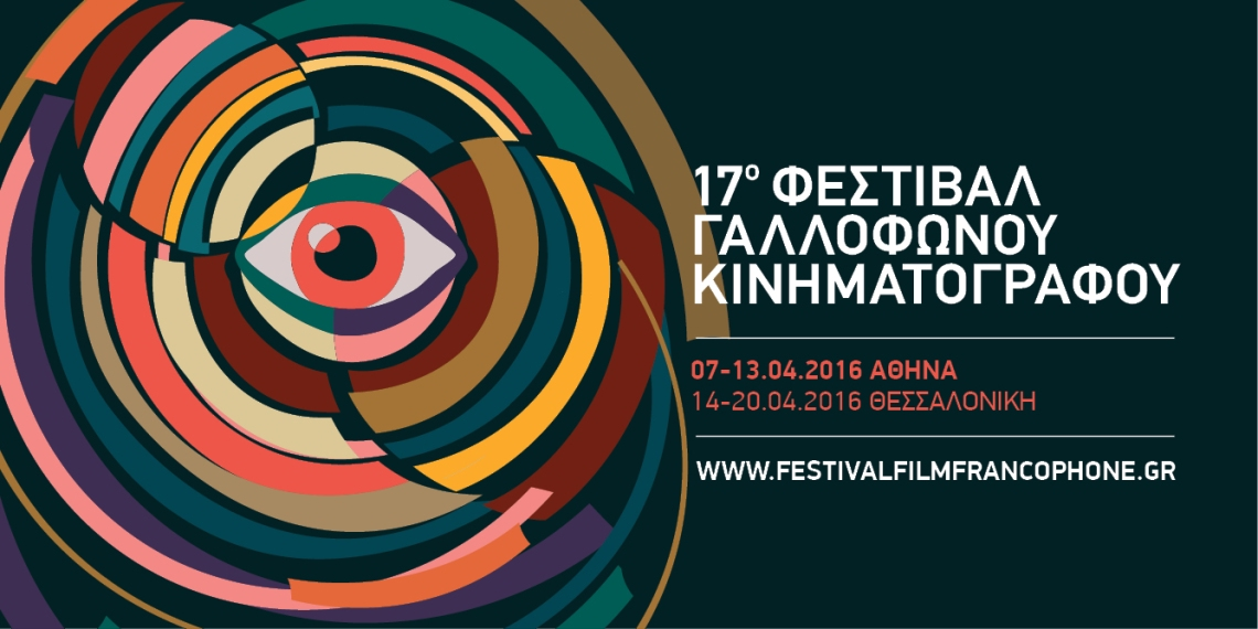 cover_aaf_Festival_francophone_gr