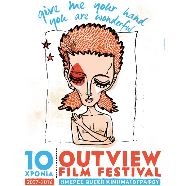 outview film festival-afisa16