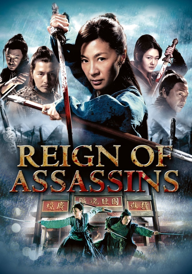 reign-of-assassins