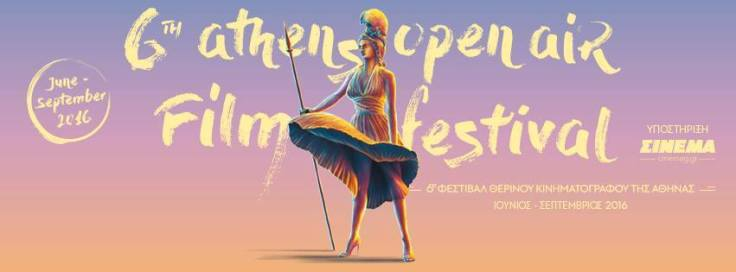 6th Athens Open Air Film Festival
