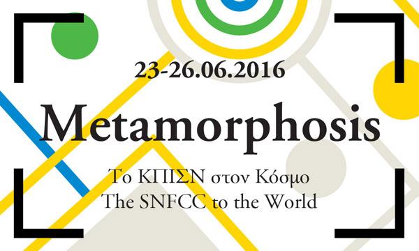 Banner-Metamorphosis
