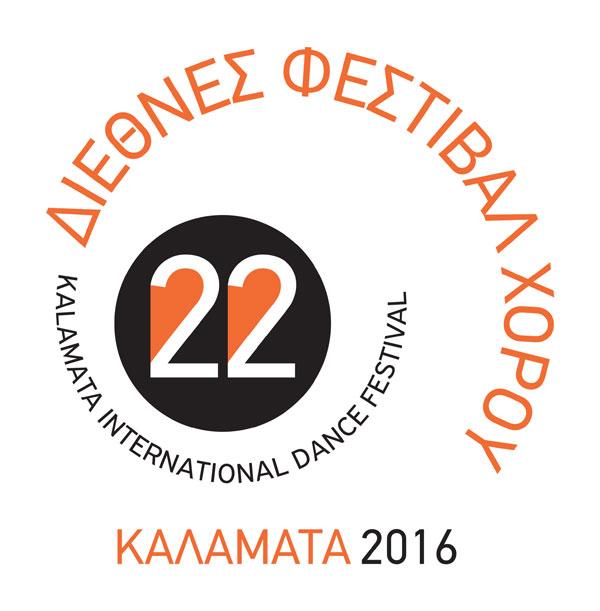 Logotype-22o-DFXK