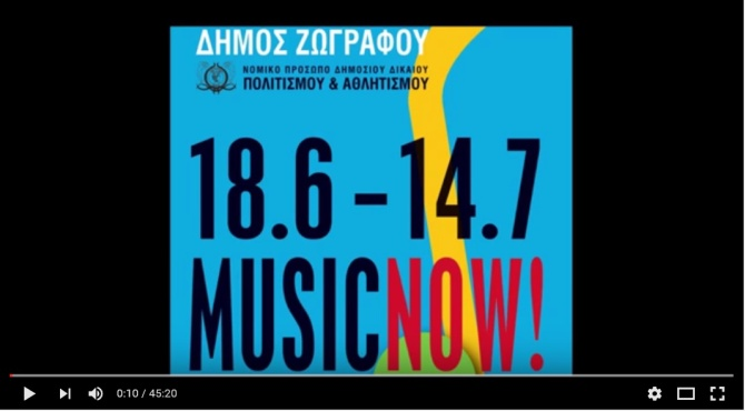musicnow 2015 trailer