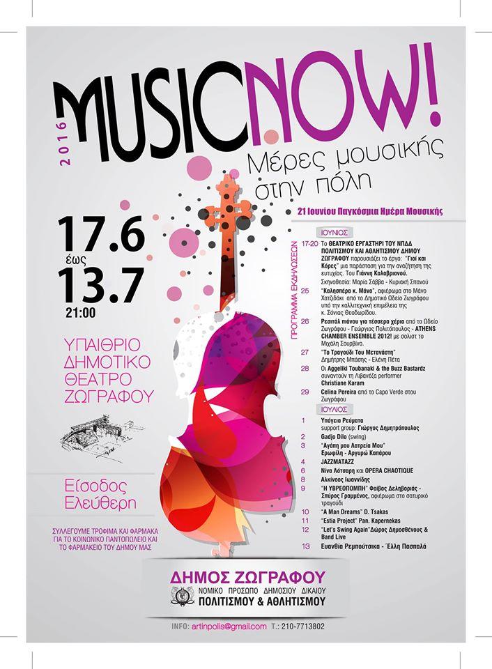 MUSICNOW 2016 AFISA 01