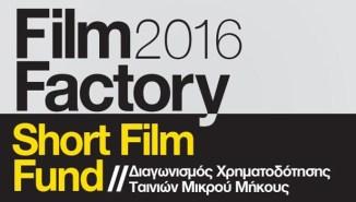 Film Factory Short Film Fund 2016