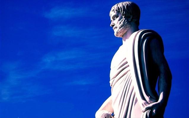 pagkosmio-sunedrio-filosofias-me-thema-i-filosofia-tou-aristotelous