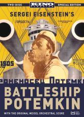 battleship_potemkin_kino_dvd