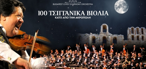 100-tsiganika-violia