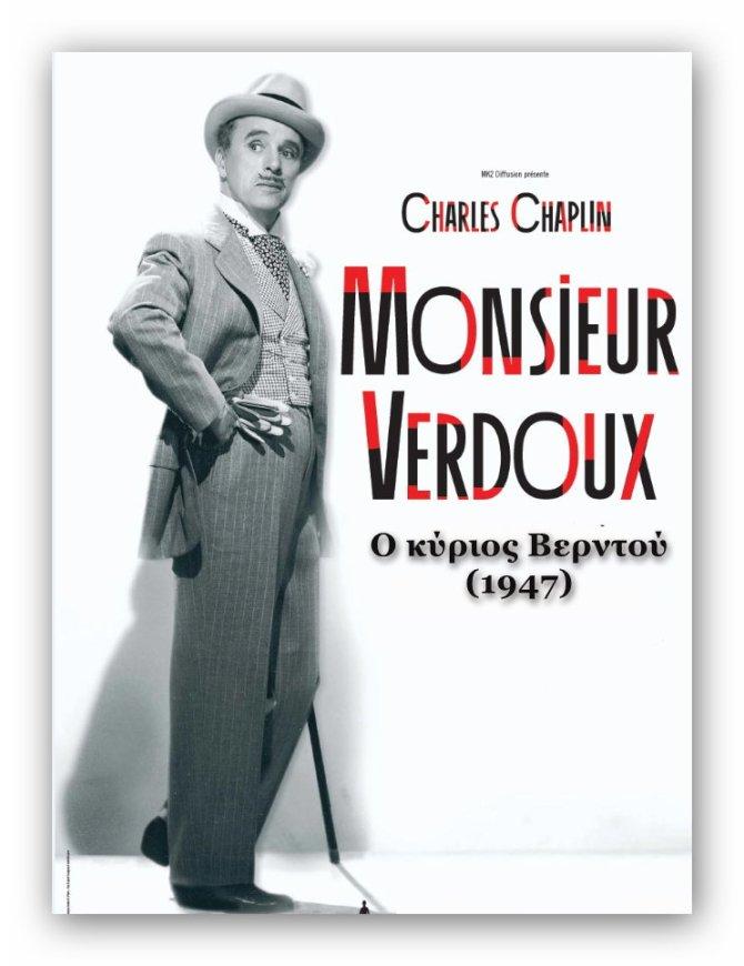 monsieur_verdoux-poster