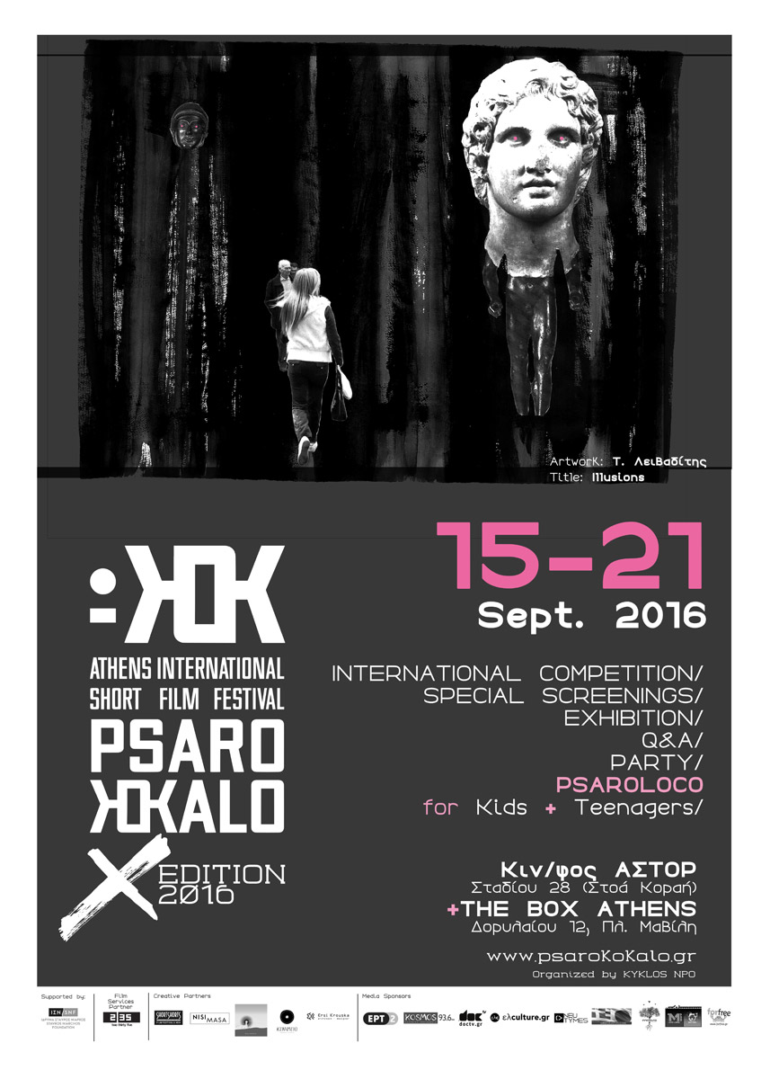 psarokok_poster_16