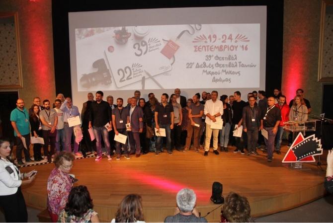 vraveia-festival-dramas-2016-03