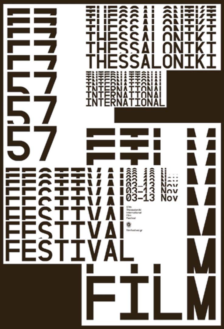 57-festival-thessalonikisjpg