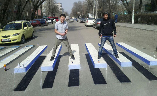 kapou-sto-kirgistan
