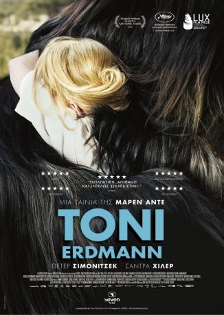 toni-erdmann-poster