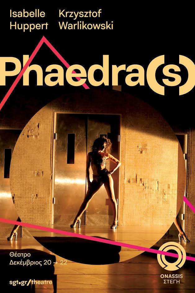 phaedras-poster